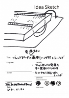 6_ideasketchbbb12.jpg