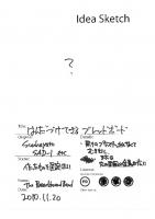 6_ideasketchbbb16.jpg